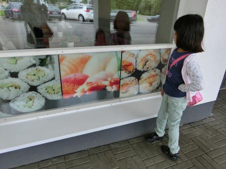 ピリタの寿司屋