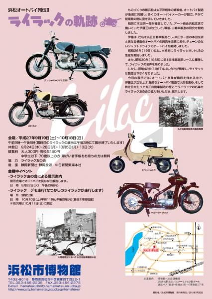 chirashi_2.jpg