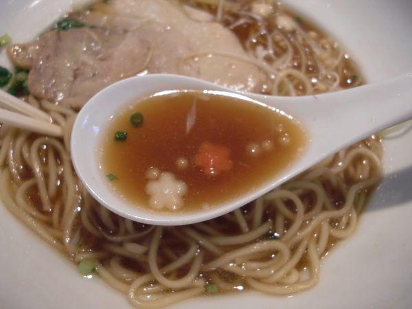 九月堂@渋谷・20150910・スープ