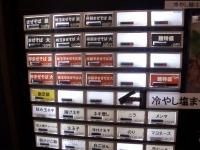七@渋谷・20151012・券売機