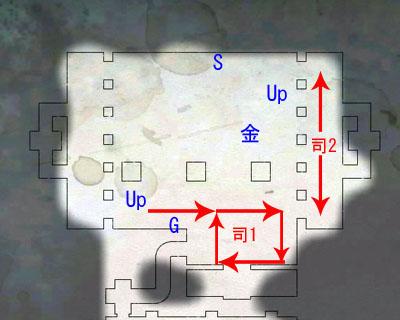 wso_c3_dr_8_3.jpg