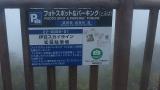 20151018玄岳066