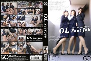 OL Foot Job