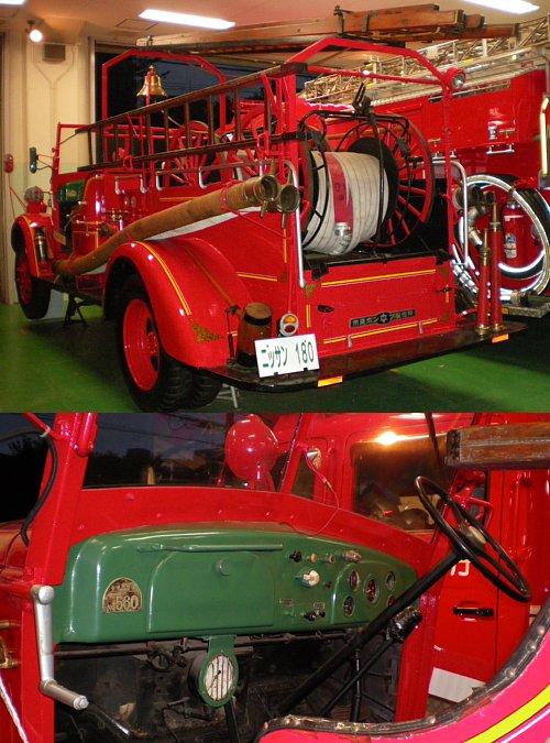 日産消防ポンプ車2