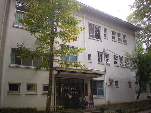 ICU第2女子寮