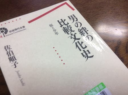 https://blog-imgs-81-origin.fc2.com/m/u/r/murakumo1868/IMG_1143.jpg