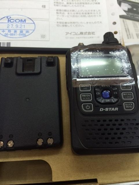 ID-31U.jpg
