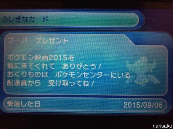 2015-09-06_1.jpg