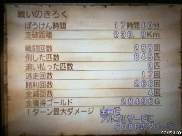 2015-09-22_2.jpg