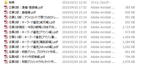 2015101113323234e.png