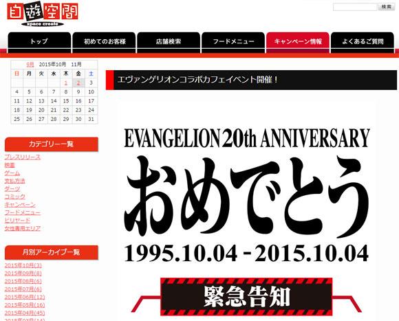 eva_2015_h8w_11_jt_11305.jpg
