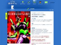 eva_2015_h8w_11_jt_11853.jpg