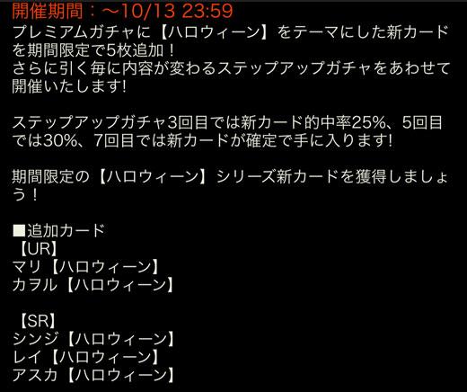 eva_2015_h8w_11_jt_12222.jpg