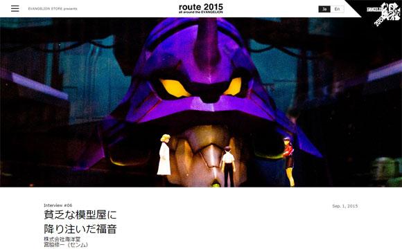 eva_2015_wok_10_e_0128.jpg