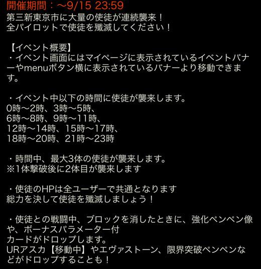 eva_2015_wok_10_e_0357.jpg