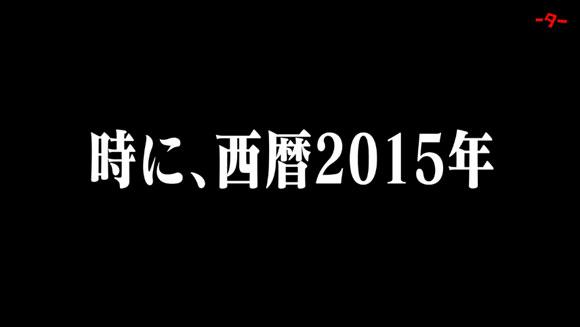eva_2015_wok_10_e_0502.jpg