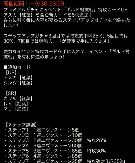 eva_2015_wok_10_e_1082.jpg