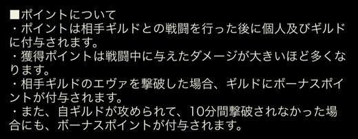 eva_2015_wok_10_e_1092.jpg