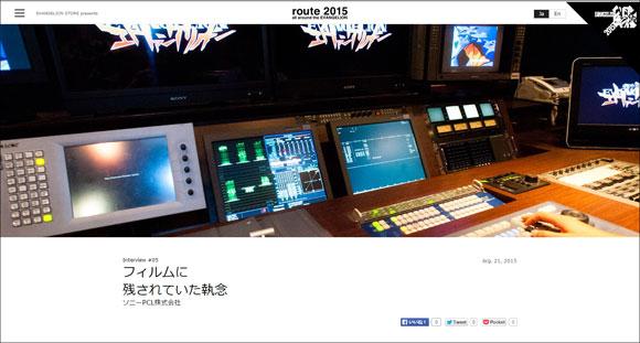 eva_2015_wok_9_e_023815.jpg