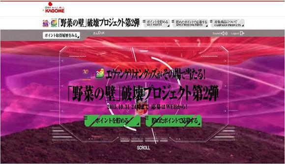 eva_2015_wok_9_e_023886.jpg