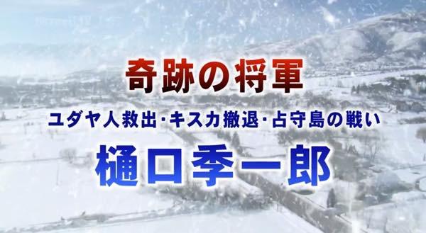 20151010 樋口季一郎