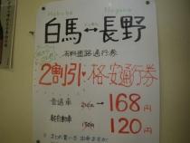 IMGP3345.jpg