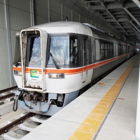 2015年9月 JR東海 キハ85系 気動車 特急ひだ