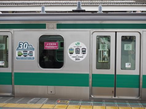 JR 川越線・埼京線 E233系7000番台 電車
