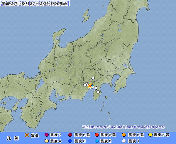 静岡県東部で震度3の地震…海溝型地震と合わせてM8クラスが発生するとされている「富士川河口断層帯」か