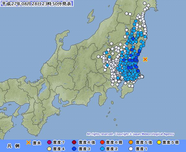 関東・東北地方で最大震度3の地震 M4.8 震源地は茨城県沖 深さ40km
