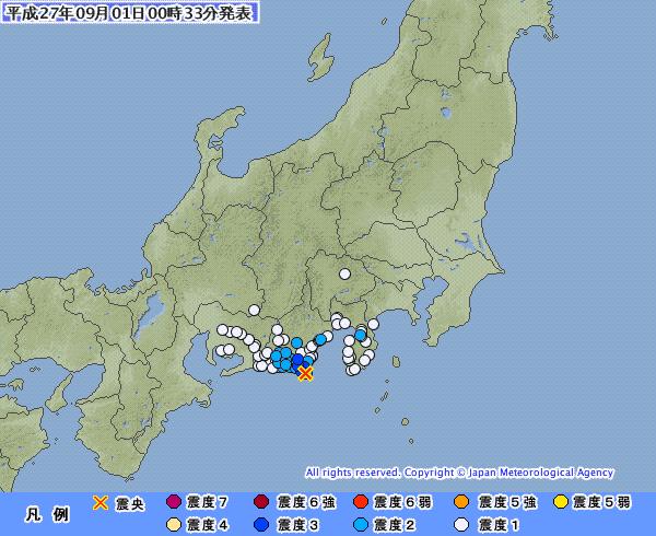 【群発地震】静岡、ガチで東海地震が来そう…同じ場所で連発 M4.2 震度3の地震発生