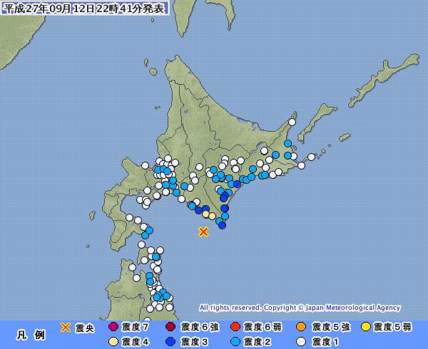 北海道で最大震度4の地震 M5.4 震源地は浦河沖 深さ約50km