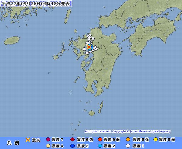 九州地方で震度3の地震発生 M3.3 震源地は福岡県筑後地方 深さ約10km