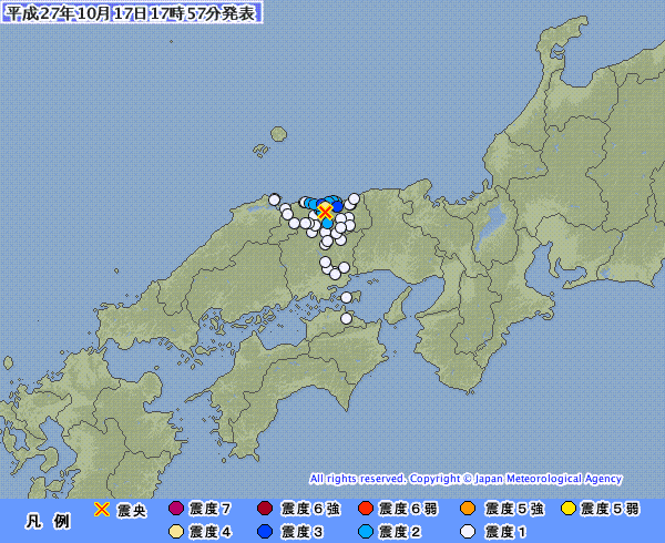 鳥取県で最大震度4の地震発生 M3.9 震源地は鳥取県中部 深さ約10km