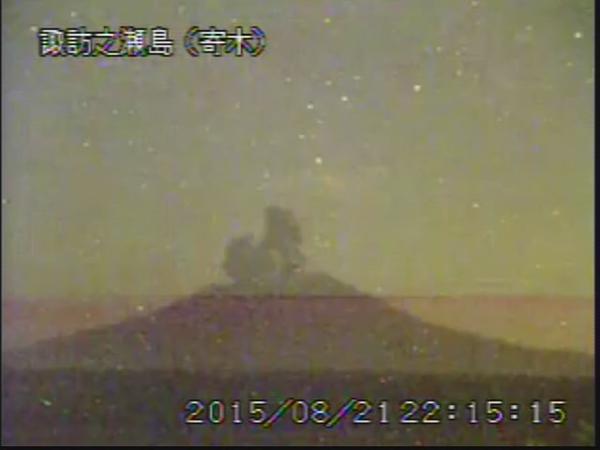 【鹿児島】トカラ列島・諏訪之瀬島で御岳火口で噴火…噴煙1200メートル