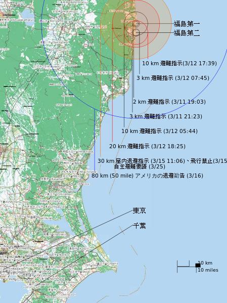 【福島原発】東電「格納容器は機能を失い、放射性物質は直接外部に放出されてた」と公表