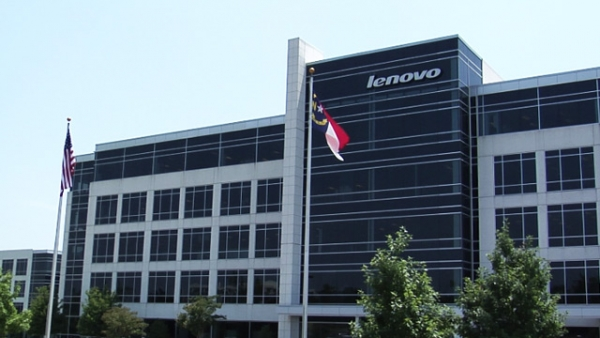 Ht_Lenovo_headquarters_nt_121003_wmain.jpg