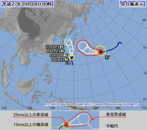 台風17号・18号、同時に日本襲来…突風、大雨、土砂災害に注意