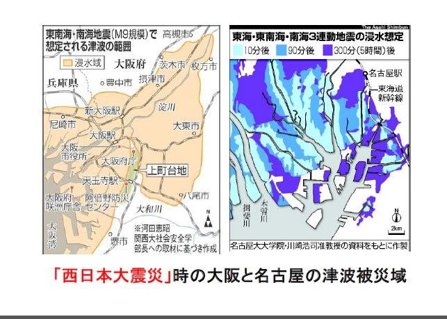 http://blog-imgs-81.fc2.com/o/k/a/okarutojishinyogen/livejupiter_1441036685_21801.jpg
