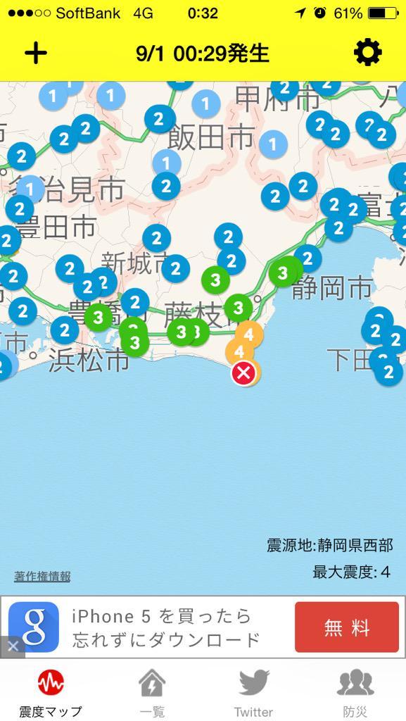 http://blog-imgs-81.fc2.com/o/k/a/okarutojishinyogen/livejupiter_1441036685_89502.jpg