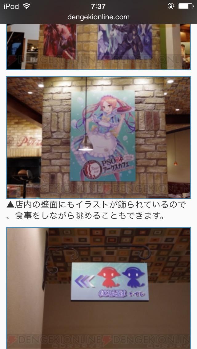 http://blog-imgs-81.fc2.com/o/k/a/okarutojishinyogen/news4vip_1440884913_7101.jpg
