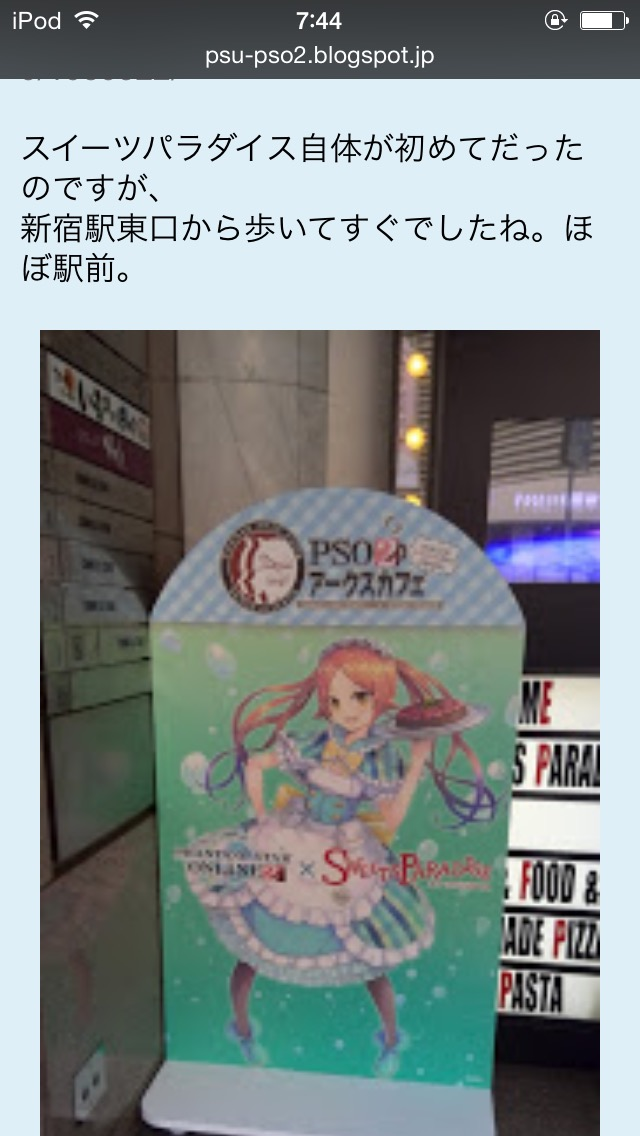http://blog-imgs-81.fc2.com/o/k/a/okarutojishinyogen/news4vip_1440884913_7702.jpg
