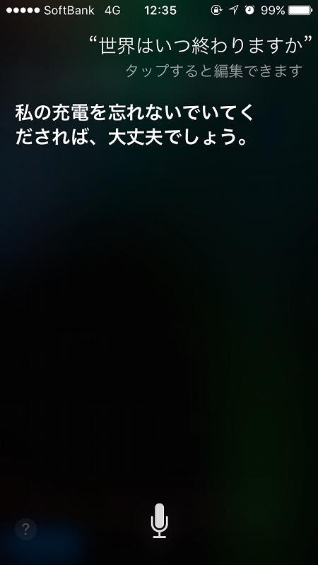 http://blog-imgs-81.fc2.com/o/k/a/okarutojishinyogen/news4vip_1443324847_1001.jpg