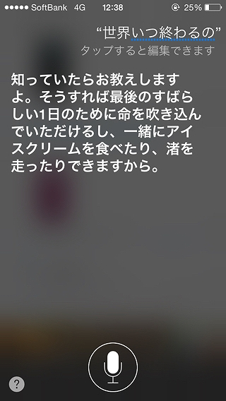 http://blog-imgs-81.fc2.com/o/k/a/okarutojishinyogen/news4vip_1443324847_2301.jpg