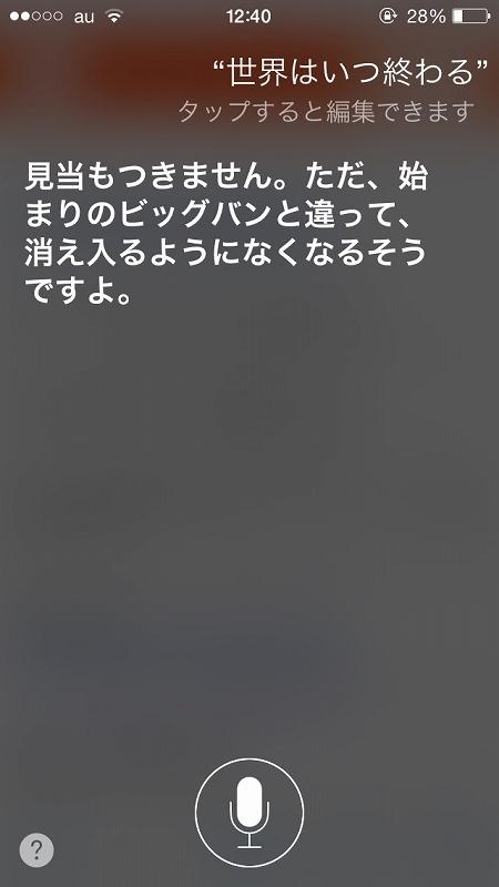 http://blog-imgs-81.fc2.com/o/k/a/okarutojishinyogen/news4vip_1443324847_3001.jpg
