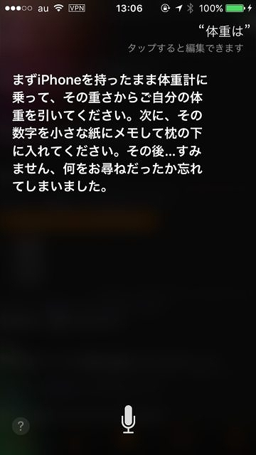 http://blog-imgs-81.fc2.com/o/k/a/okarutojishinyogen/news4vip_1443324847_8901.jpg