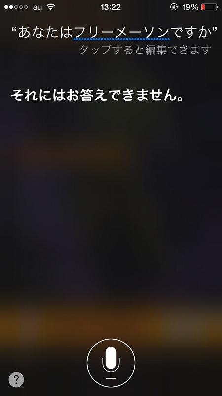 http://blog-imgs-81.fc2.com/o/k/a/okarutojishinyogen/news4vip_1443324847_9702.jpg