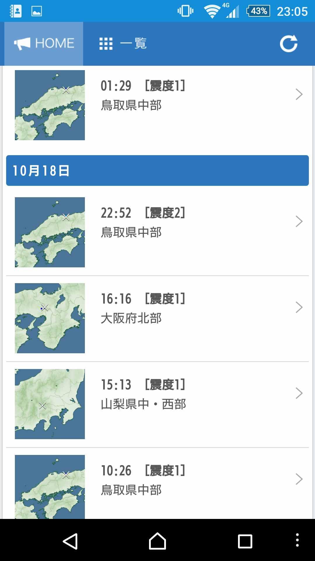 http://blog-imgs-81.fc2.com/o/k/a/okarutojishinyogen/news4vip_1445263860_102.jpg