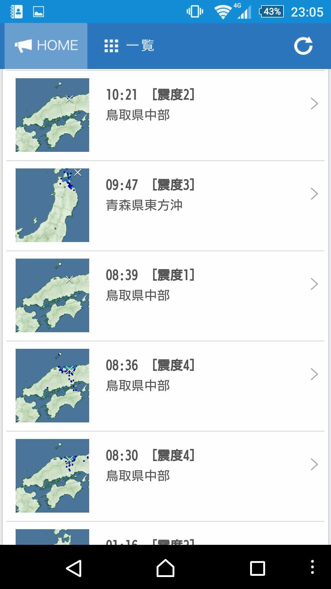 http://blog-imgs-81.fc2.com/o/k/a/okarutojishinyogen/news4vip_1445263860_103.jpg
