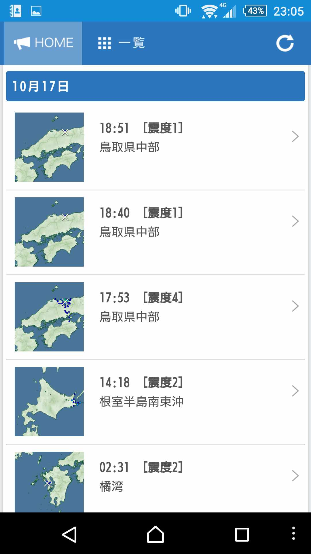 http://blog-imgs-81.fc2.com/o/k/a/okarutojishinyogen/news4vip_1445263860_104.jpg